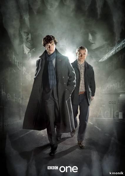 Шерлок 3 сезон 1, 2, 3, 4 серия смотреть онлайн